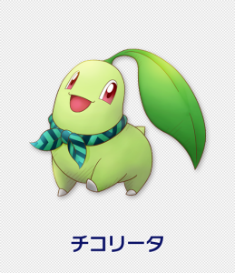 Chikorita art that has been released for the game