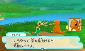 A Japanese screenshot showing the improved graphics of Pokemon Super Mystery Dungeon