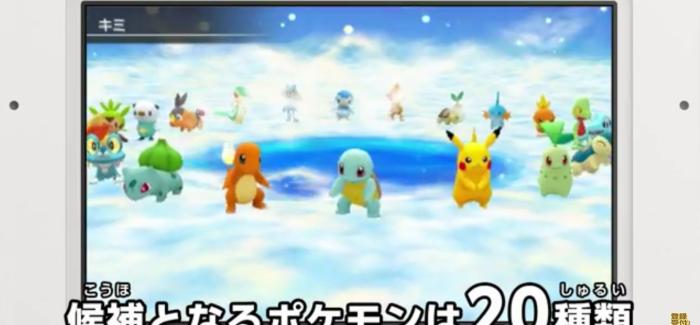 Pokemon Super Mystery Dungeon [Information Update]