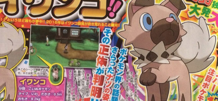 Iwanko and Nekkoala are here, more Pokemon Sun & Moon News
