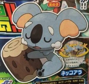 Nekkoala as depicted in CoroCoro.
